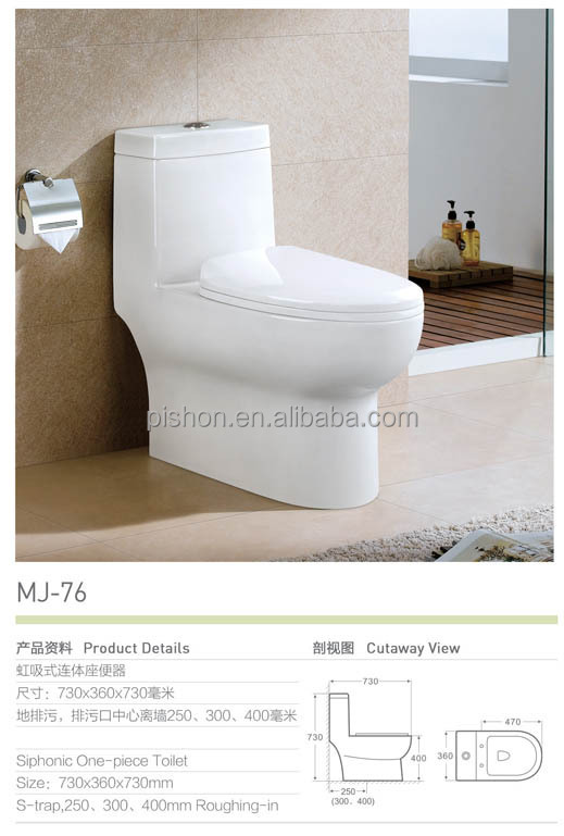 Bathroom design sanitary cupc toilet usa toilet buy for Usa bathroom designs