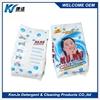 momo industrial soap powder