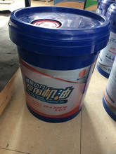 Hot Sell Diesel Engine Engine Oil 15W40 20W40 20W50