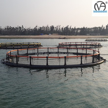 2015 Hot Sale High quality Storm and wave resist circle offshore aquaculture fish floating cage