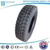 Japanese tire brands 315/80r22.5 9.00r20 10.00r20 11.00r20 12.00r20 12.00r24