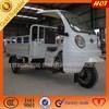 hot sell 4 stroke motorized boda bodas/gasoline ABS cabin three wheel cargo motorcycle