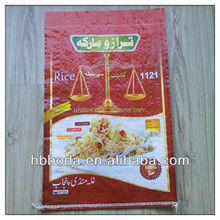 25kg 50kg packing rice pp woven laminated bags