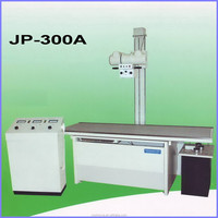 300mA(JP-300A) radiography medical x-ray