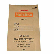 Alibaba China Supplier Brown Kraft Paper Bag cement bag plant