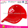2014 new factory made OEM cheap bright baseball cap