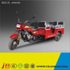 China Passenger Tricycle, 3 Wheeler For Sale