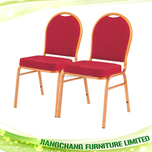 Commercial Event Rental Hotel Banquet Chair JC-G158