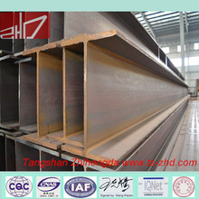 Factory price steel h beam, h beam weights