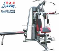 AMA7000E Integrated Gym Trainer type Four Station multi gym strength equipment