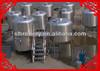 Shunlong equipment company provide 7bbl micro beer brewing equipment 800l beer brewing equipment and beer brewing technology