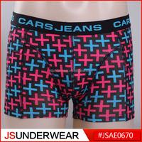Pictures Of Mens In Underwear Transparent