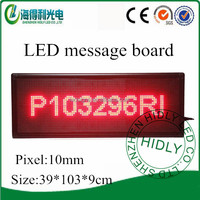 Hot sale High guarantee Single color red P10 module Indoor running message video led display board(P103296RI)