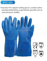 worsted cotton PVC ,oil and acid proof working gloves