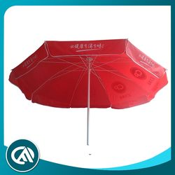 Fashionable Professional design Creative Overshadow vintage garden umbrella