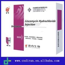 GMP Veterinary Antibiotics Lincomycin Hcl Injection