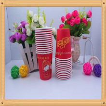7oz disposable printed white pink coffee paper cup 6.5oz paper cup