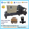 Reliable Industrial Water Cooled Chiller for Plastic Injection Molding Machine