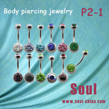 2014 New design Taper Stretcher Body piercing jewelry