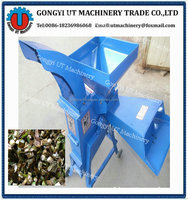 Good quality Straw chaff cutter /Chaff cutting machine /hay grass cutter