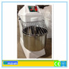 automatic bakery machine double speed stainless steel bakery dough mixer