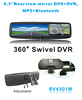 4.3 inch car rearview mirror monitor, with GPS, DVR, bluetooth