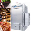 Automatic Stainless steel fish/sausage/meat smoking baking oven