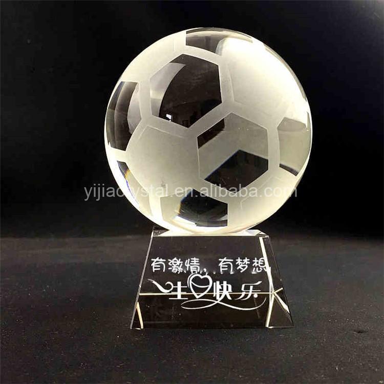 Crystal football 1.jpg