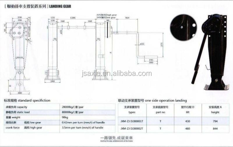 Container Chassis Landing Gear : Container twist lock trailer landing gear buy