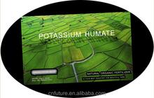 85% potassium humate fertilizer humic acid powder with high quality