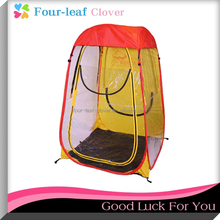 Personal Sport Pod Pop-Up Tent