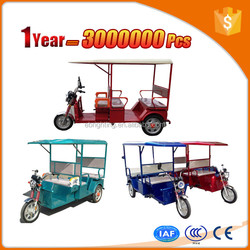 pratical and comfortable electric adult tricycle for sale