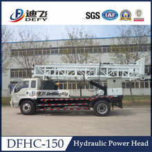 Functional DFHC-150 Truck Mounted Water Drilling Rig