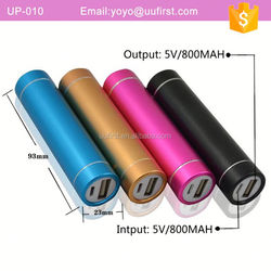 Popular Cylinder Cell Phone Charger With One 18650 Battery