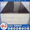LULI GROUP 15mm waterproof WBP glue brown film faced plywood