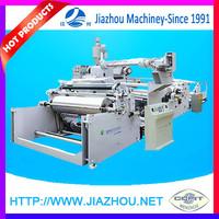 Multi-function Cast Film PE PP Coating Paper / Aluminum Foil / Fabric Single Extrusion Laminating Machine