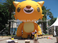 Hot sale Giant inflatable animal for outdoor decoration