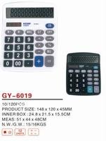 scientific electroinc desktop calculator