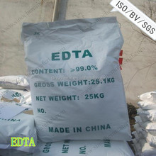 Reliable hot sell low price Disodium EDTA 2Na