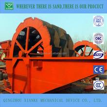 400t/h building sand washing machinery sales China