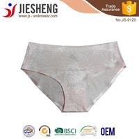 Free sample latex rubber ladies panties with cheap factory price JS9120