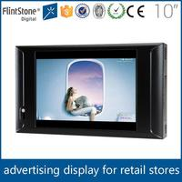 Flintstone 10 inch wholesale long life span lcd video display to advertise in retail stores
