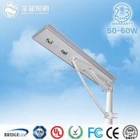 60w Popular Models Solar Led Street Light With pole led street light solar all in one