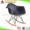 Fashionable ABS plastic eames rocking chair (sp-uc027a)