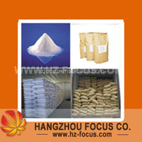 Supply hot selling high quality Galactooligosaccharides(GOS)