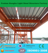 Good heat and sound insulated comfortable warehouse/workshop design modern