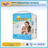 xxl six baby diaper ,baby pants diaper ,adult baby diaper stories