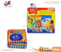 New Soft Cloth Baby Kid Intelligence Learn Picture Fabric Cognize Book