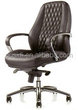 2015 new design luxury leather boss chair hot sale boss chair(828-2)