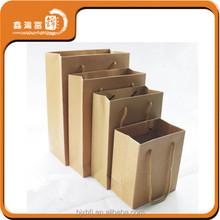 good price brown kraft shopping paper bag